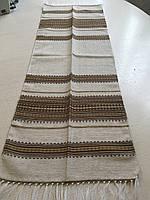 Серветка ткана на стіл ручної роботи 86*32см