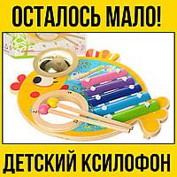 Деревянная игрушка Ксилофон 2| Бобер музыкальный детский деревянный инструмент для детей цена