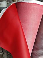 Кожвинил Красный