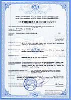 Сертификат и декларация соответствия на солнечные панели