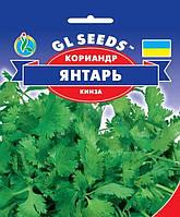 Кориандр Янтарь кинза, пакет 4 г - Семена зелени и пряностей