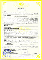 Декларация на соответствие техническому регламенту подъемно-транспортного оборудования