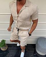 Мужской классический летний костюм бежевого цвета в клетку