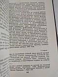Письма из тюрьмы. Юджин Деннис. 1957 год. Иностранная литература, фото 4
