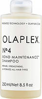"Olaplex No.4 Bond Maintenance Shampoo | Шампунь ""Система защиты волос"" 250мл"