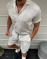 Мужской классический летний костюм белого цвета в полоску
