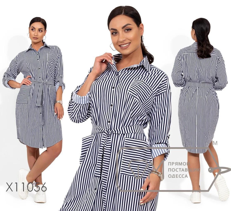 Платье-рубашка из суперсофта. Впереди три кармана. Застёжка на пуговицах, р. 46,48,50,52,54 код 3192Ф