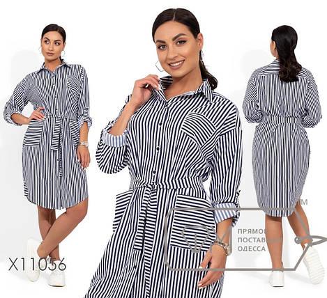 Платье-рубашка из суперсофта. Впереди три кармана. Застёжка на пуговицах, р. 46,48,50,52,54 код 3192Ф, фото 2