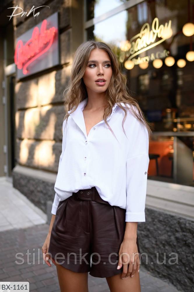 Женская белая рубашка р.42-44, 46-48