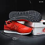 Замшевые мужские кроссовки New Balance 574 (красные) KS 1446, фото 2