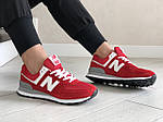 Женские замшевые кроссовки New Balance 574 (красно-белые) 9317, фото 2