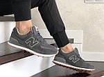 Женские замшевые кроссовки New Balance 574 (темно-серые) 9318, фото 2