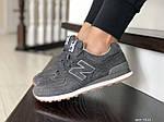 Женские замшевые кроссовки New Balance 574 (темно-серые) 9318, фото 3