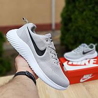 Мужские кроссовки Nike Zoom pegasus (серые) 10125