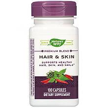 """Комплекс для здоровья и красоты кожи и волос Nature's Way """"Hair & Skin"""" (100 капсул)"""