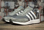 Мужские кроссовки Adidas Iniki Runner (черно/белые) KS 1455, фото 6