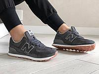 Женские замшевые кроссовки New Balance 574 (темно-серые) 9318