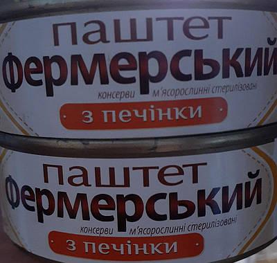 Паштет Фермерский с печёнки 240 грамм