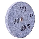 Камень точильный 150 мм для точильного станка INTERTOOL DT-0807.06, фото 3
