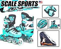 Комплект детских  роликов Мятного цвета с защитой и шлемом Scale Sport. Размеры 29-33, 34-38