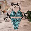 Женский купальник AL-9296-20, фото 3