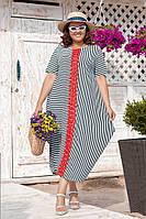"""Платье из тонкого летнего трикотажа в полоску. с стиле """"бохо"""", р.48,50,52,54,56 код 3212Ф"""