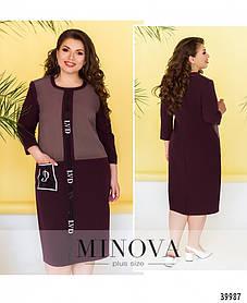 Стильное и оригинальное платье большого размера, батал Minova Размеры: 52,54,56,58