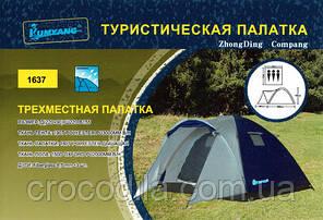 Палатка кемпинговая 3 местная  310*220*155 см LANYU LY 1637