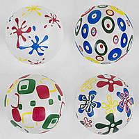 М'яч гумовий C 40241 (300) 4 види