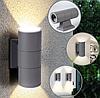 Фасадный светильник, 2*E27 IP65 LM994 серый, без лампы