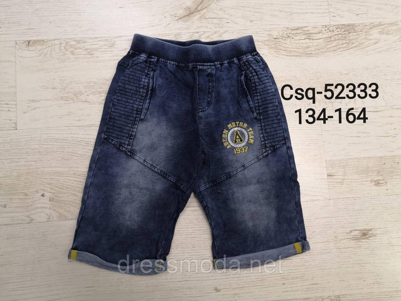Джинсові шорти для хлопчиків Seagull 134-164 р. р.