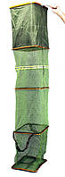 Садок ГК-015 прямокутний 35х40х200