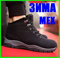 Ботинки ЗИМНИЕ Мужские Кроссовки МЕХ Чёрные (размеры: 41,43)
