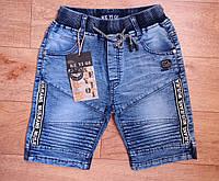 Джинсовые шорты для мальчиков варенка Венгрия  Весна-лето 140 р., фото 1