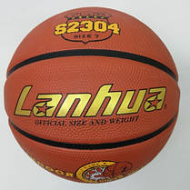 Баскетбольний м'яч №7 LANHUA S2304 Indoor