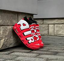 Кроссовки мужские Nile Air More UpTempo красные-белые буквы (Top replic), фото 2