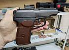 Пневматический пистолет Borner ПМ 49 (Makarov), фото 3