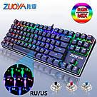Механическая клавиатура Zuoya игровая подсветка русских символов! RGB, фото 2