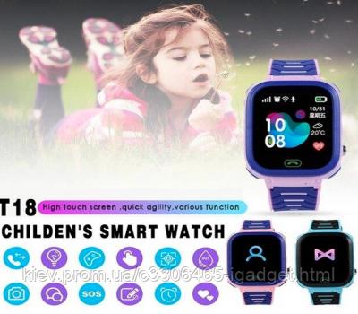Детские смарт часы Smart F4