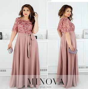 Вечернее платье в пол розового цвета в большом размере Размеры: 50.