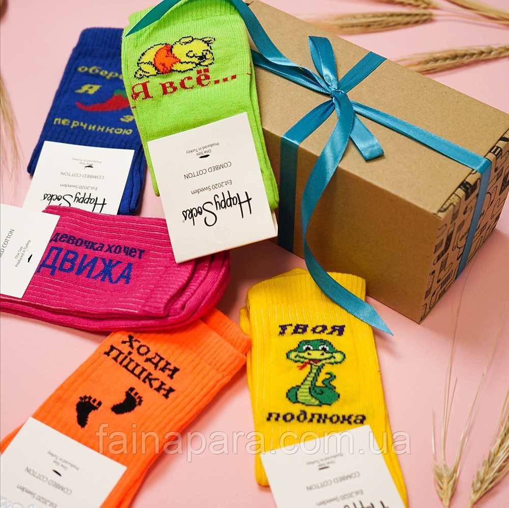 Цветные женские носки с надписями