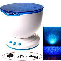 Ночник проектор морские волны Daren Waves, c динамиком для подключения смартфона или ПК