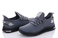 Кросівки сірі чоловічі
