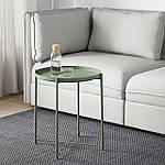 IKEA GLADOM Журнальный столик, темно-зеленый, 45x53 см (103.306.70), фото 2