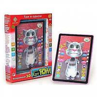 """Интерактивный детский планшет """"Говорящий кот Том""""   6883"""