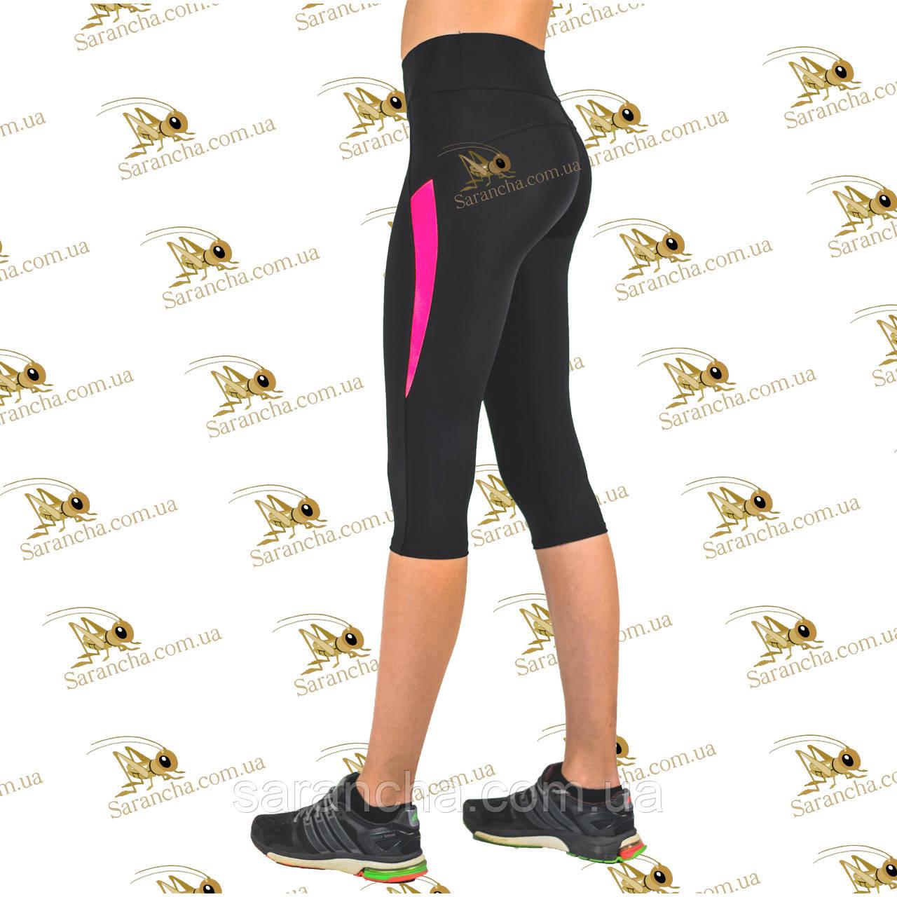 Женские спортивные бриджи черный со вставками фуксия