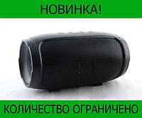 Мобильная Колонка SPS UBL FD 2