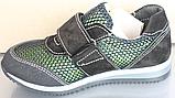 Кросівки дитячі з натуральної шкіри від виробника модель СЛ11-3, фото 2