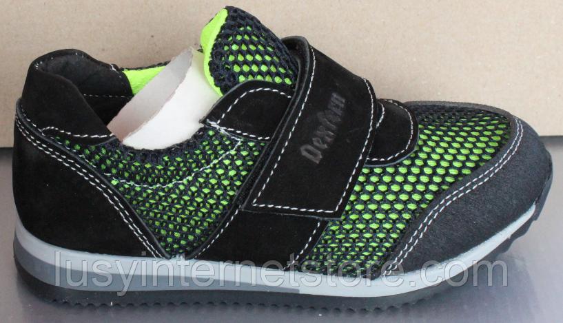 Кросівки дитячі з натуральної шкіри від виробника модель СЛ11-3