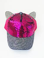 Детская кепка с паетками и ушками р 52-54 (цвет малиновый)